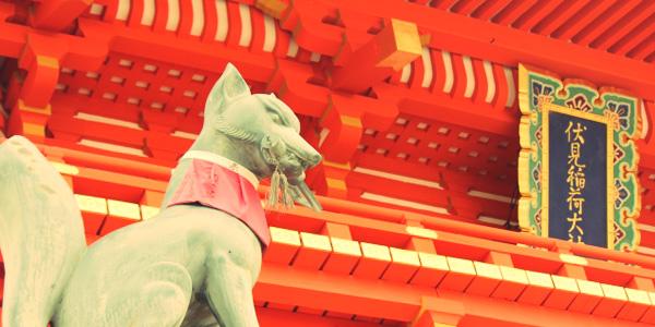 京都に行きたい
